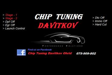 Chip Tuning Davitkov Ohrid