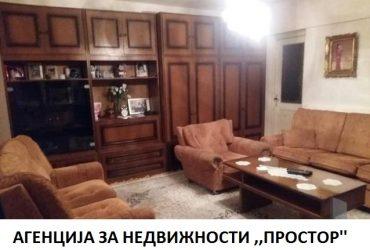 Се издава трособен стан во Кисела Вода
