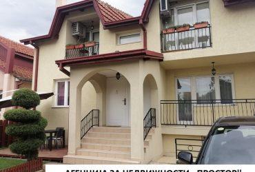 Се продава прекрасна куќа