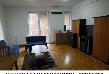 Се издава Двособен стан во Центар