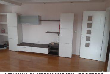 Се издава Трособен стан во населба Ѓорче Петров