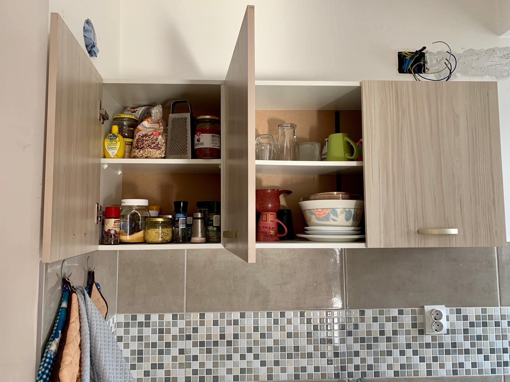 Комплет кујна